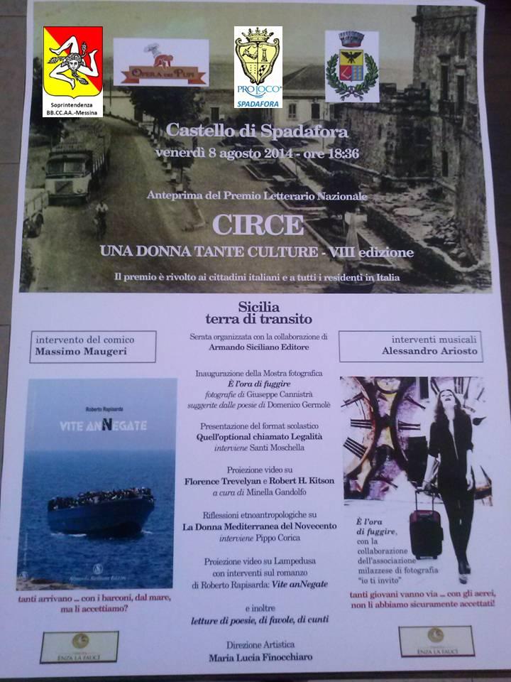 locandina mostra 07 agosto 2014